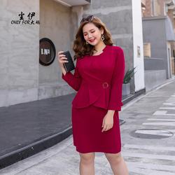 尘伊2019春新款大码女装连衣裙OL修身显瘦假两件气质连衣裙K52沁