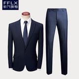 非凡领袖深蓝色西装套装男士西服韩版修身商务休闲职业装上班正装