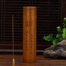 纯天然竹制香筒老山线香盒筒香桶香盒木质沉香檀香线香盒香管香具
