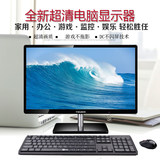 New 19-inch 17-inch 22-inch 24-inch desktop LCD game monitoring ps4 screen