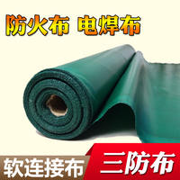 Three anti-cloth fire cloth electric welding flame retardant cloth tarpaulin glass fiber high temperature silicone coated plastic canvas fire