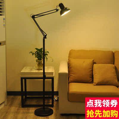 好莱仕长臂落地灯客厅卧室书房现代简约工作阅读LED遥控落地台灯评价好不好
