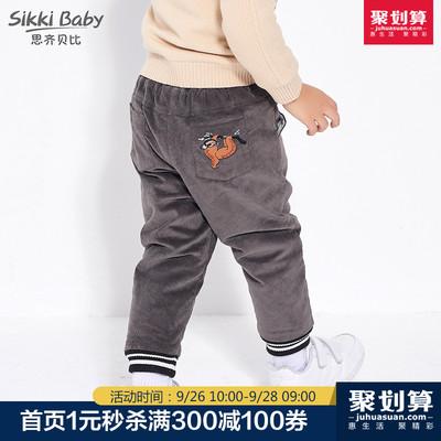 男童灯芯绒棉裤2018新款儿童宝宝夹棉加厚裤子小童婴儿冬季保暖裤