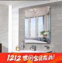 智能浴室镜led蓝牙触摸屏洗手间卫浴防雾镜卫生间镜子无框壁挂