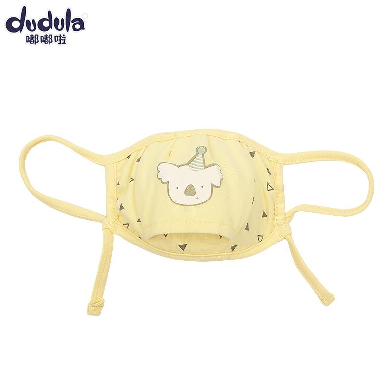 儿童棉布口罩婴幼儿卡通户外透气口罩秋冬男女童宝宝外出防尘口罩