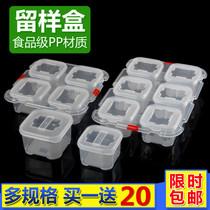 塑料留样盒幼儿园食品留样盒正方形六格冷藏留样保鲜留样盒插标签