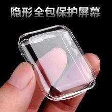 AppleWatch保护壳苹果手表带iwatch34保护套硅胶透明薄2代40mm4