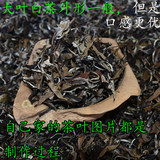 White tea moonlight beauty big white 2019 spring tea white buds loose tea self-produced direct sales do not fight pesticides and fertilizers