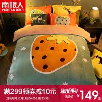 网红床上用品四件套全棉纯棉双人1.8m1.5米床单被套单人1.2三件套