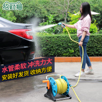 洗车水枪水管收纳架高压喷枪头套装家用浇花软管汽车冲刷用品机器