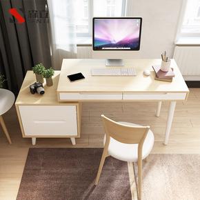 北欧现代简约板式烤漆学生书房电脑桌办公写字台书桌椅组合