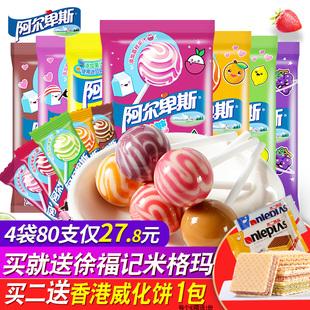 阿尔卑斯棒棒糖80支糖果硬糖喜糖儿童圣诞节零食混合口味批发包邮