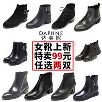 冬新款时髦姓感小方头直筒中高细跟弹力长靴女2018达芙妮Daphne