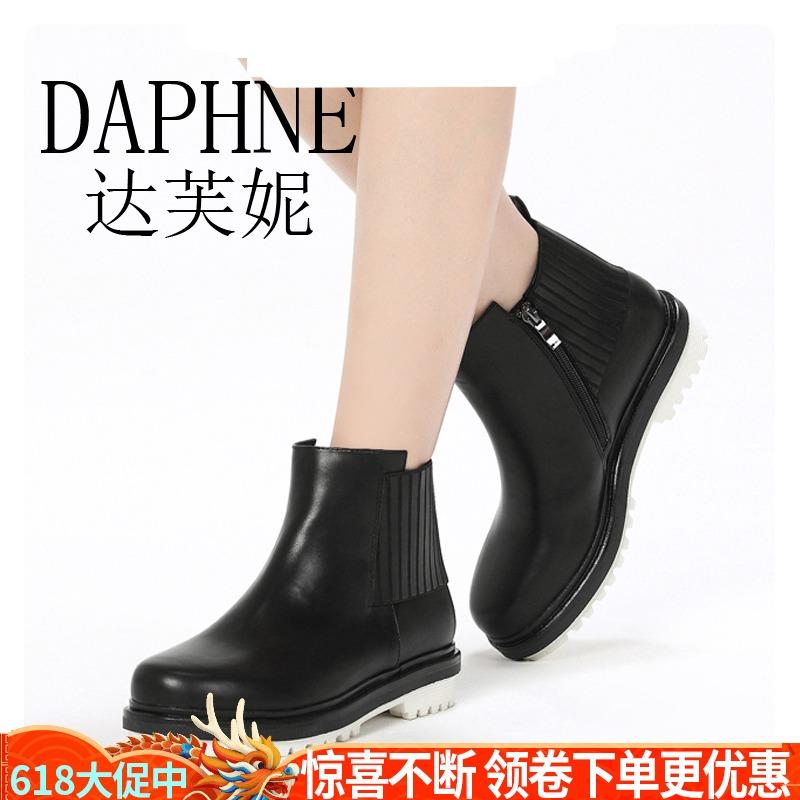 Daphne/达芙妮新款时尚英伦 舒适低跟休闲女短靴1016605710