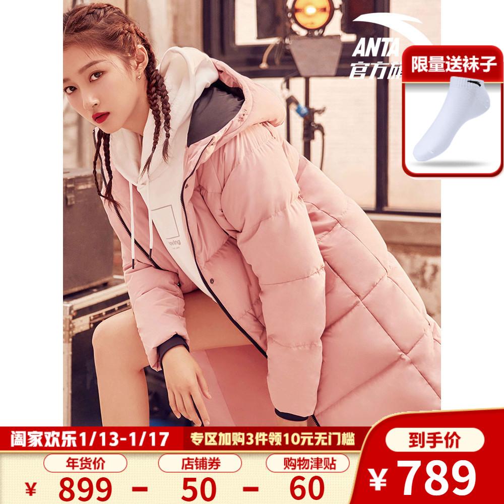 [关晓彤同款]安踏中长羽绒服女 2018冬季新款时尚运动羽绒服长款