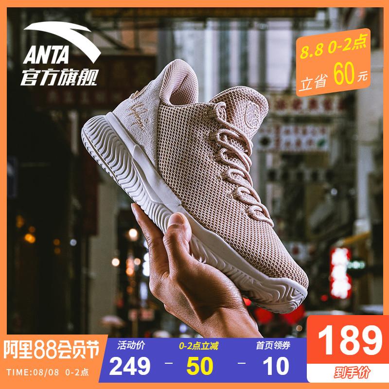 安踏官网旗舰店低帮篮球鞋2019夏季男鞋运动鞋汤普森KT4战靴球鞋5
