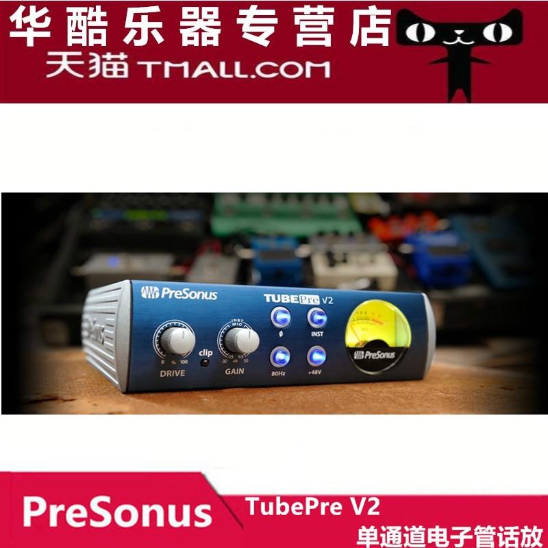 Усилители для микрофонов Артикул 39910163691