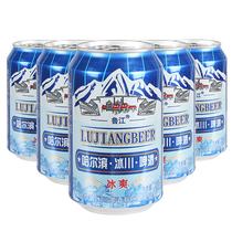 听整箱多包邮24500ml月到期德国进口啤酒爱士堡小麦白啤酒2019.9