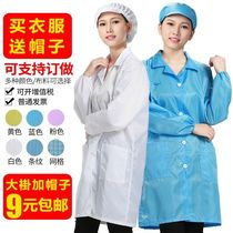 Static clothing dust-free clothing static clothing gown workshop dust-proof protective clothing food factory work clothes gown blue white