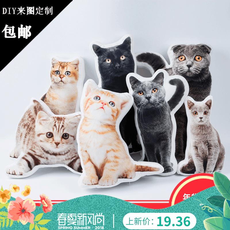 猫抱枕3d