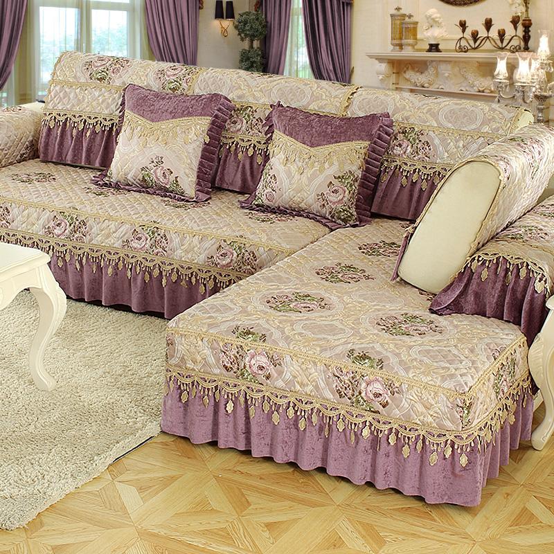 四季清新沙发垫