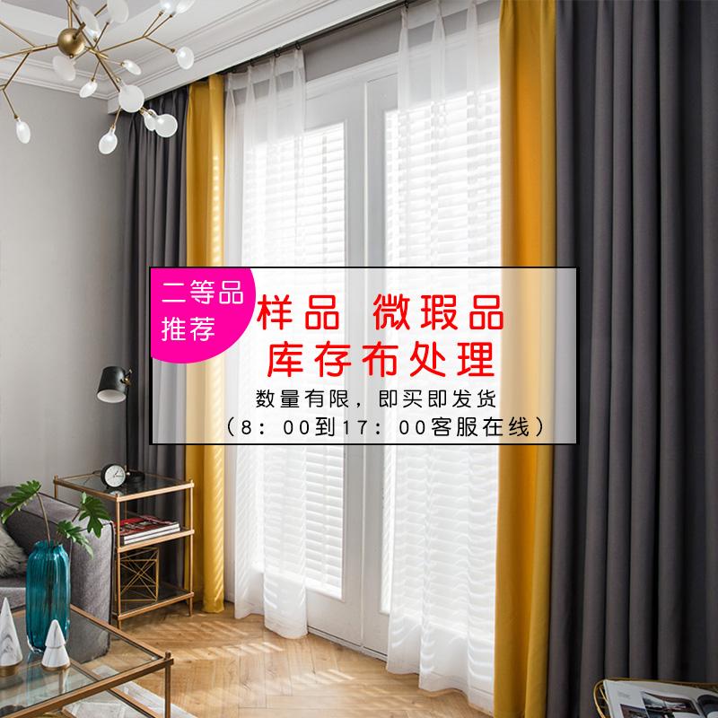 Готовые шторы Артикул 598359140003