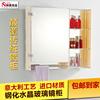 卫浴柜洗脸盆 带镜柜