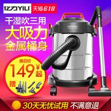 亿力吸尘器家用强力大功率小型手持式地毯静音干湿吹桶式吸尘机