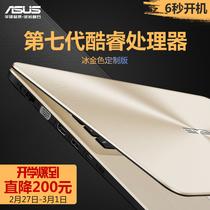 轻薄便携超薄商务办公游戏笔记本电脑全金属超极本i7寸酷睿15.6