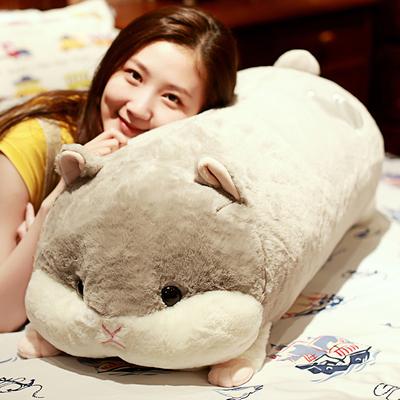 仓鼠娃娃公仔毛绒玩具龙猫暖手抱枕玩偶可爱男女孩生日情人节礼物