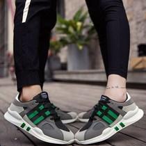 新款运动休闲鞋真皮板鞋百搭厚底暗黑潮鞋2018男鞋4cm欧洲站增高