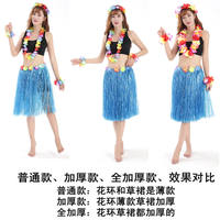 Hula costume adult 60cm bonfire party performance party school activities seaweed dance show marriage spoof