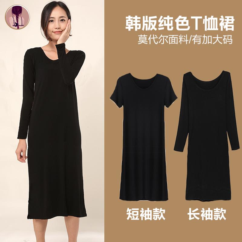 长袖黑色t恤裙