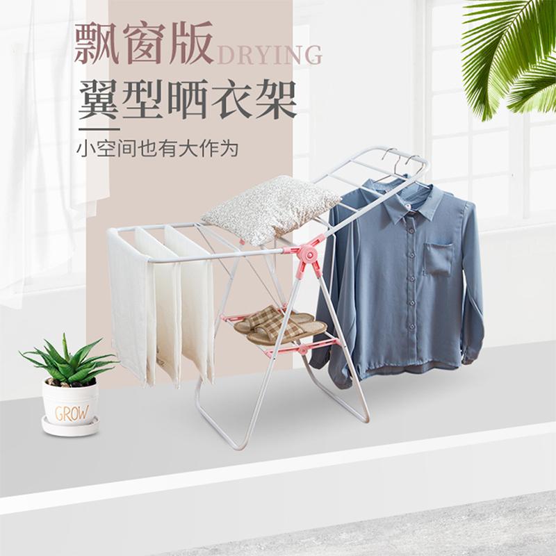 Вешалки для сушки одежды / Вешалки Артикул 583036816630