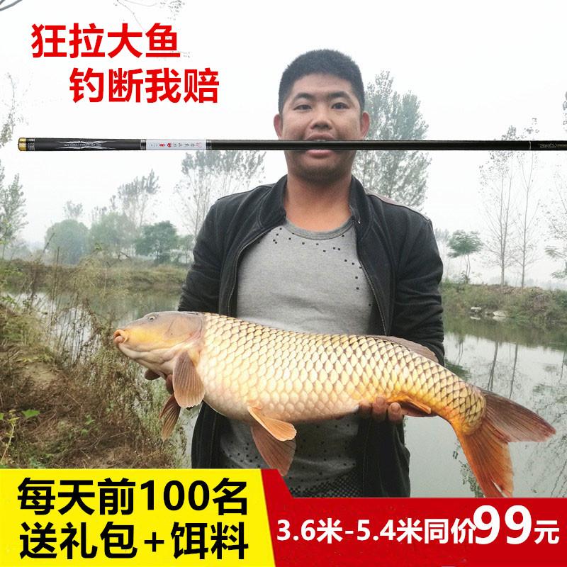 龙纹鲤鱼竿超轻超硬28调台钓竿钓鱼竿手竿鲤鱼竿全米数一口价鱼竿