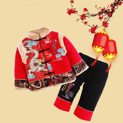 新年宝宝唐装婴儿童装棉衣外套装 喜庆男童加厚冬装0-1-2-3岁周岁