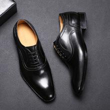 威廉尊仕手工定制四季牛津鞋男士商务正装皮鞋鞋黑色真皮男鞋英伦
