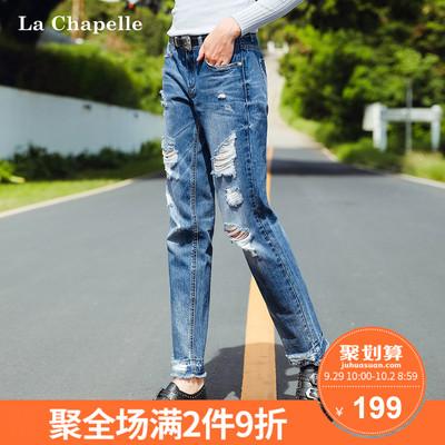 拉夏贝尔破洞牛仔裤女士春秋新款直筒休闲宽松时尚个性港味长裤子