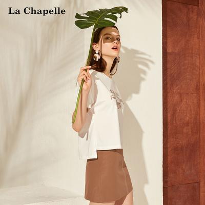 卡其色半身裙套装女拉夏贝尔2018夏季新款a字高腰复古时尚两件套