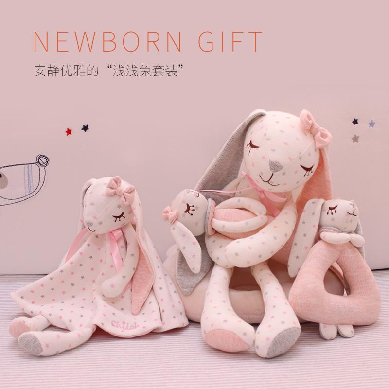 SHILOH浅浅兔系列婴儿礼品套装含摇铃棒摇铃圈安抚巾玩偶满月送礼