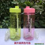 Herbalife Kettle Space Cup 1 liter sports bottle water cup 1000ml upgrade version 2000 ml