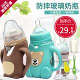 【一瓶两用】卡通小熊玻璃奶瓶防摔宽口喝水吸管杯新生儿婴儿宝宝