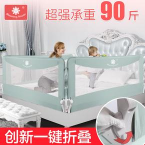 布兰堡床围栏宝宝防摔防护栏儿童防掉大床1.8-2米通用可折叠挡板