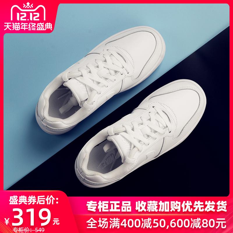 Nike耐克女鞋2019新款秋季小白鞋女子低帮休闲鞋板鞋运动鞋AQ1779