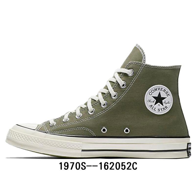 Converse匡威男鞋女鞋2019春新款1970S高帮帆布鞋运动鞋162052C