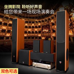 包邮 高清客厅重低音3D环绕音箱 家用5.1家庭影院音响套装 丹麦之笙