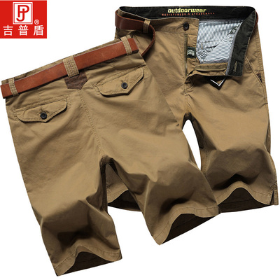 吉普盾夏季薄款短裤男士休闲七分裤 纯色宽松高腰工装中裤沙滩裤
