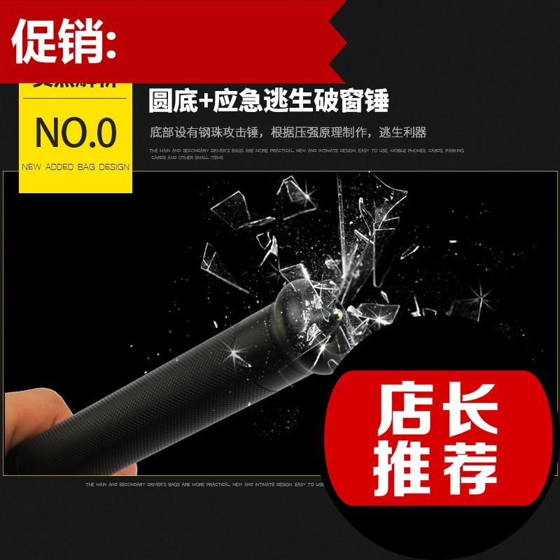 【老贝百货】专用于大众改装多功能防身手电筒 救生锤汽车用品 加