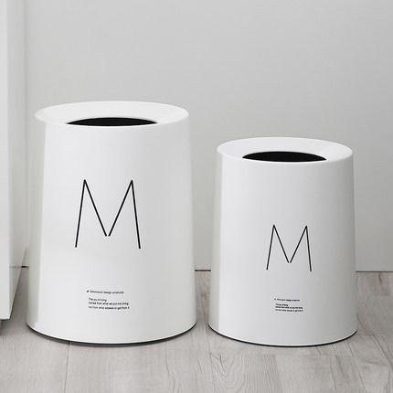 北欧垃圾桶家用客厅卧室厨房卫生间办公室创意厕所日式圆形双层无