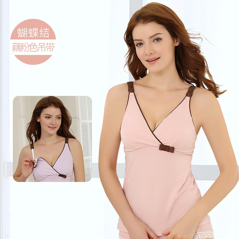 哺乳背心上衣孕妇吊带喂奶衣月子服产后外出打底衫春夏时尚辣妈款
